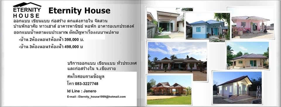 1 floor small blue house in 400k bht (9)