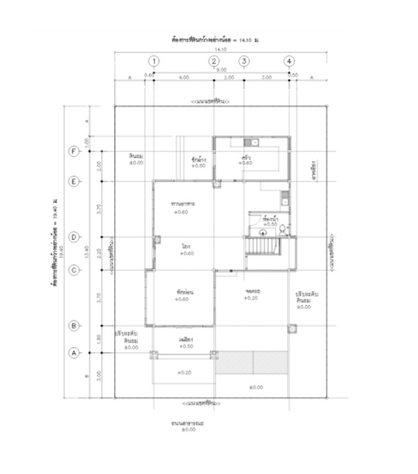 2-storey-modern-hip-roof-house 1