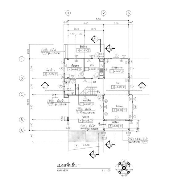 3 bedroom simple steady modern house (1)