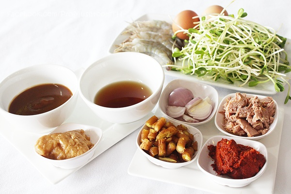 kang som ton aon tan ta wan recipe (2)