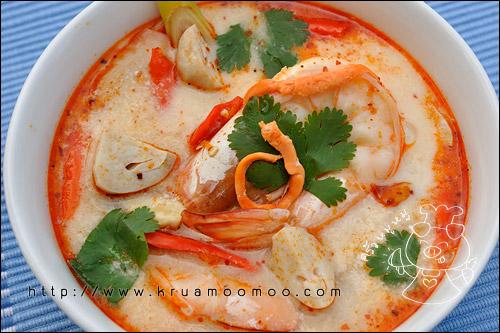 tom yam kung recipe (1)