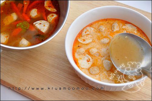 tom yam kung recipe (17)