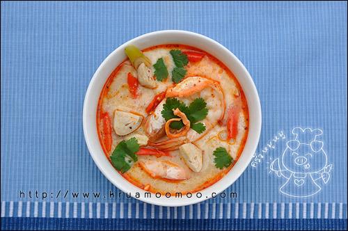 tom yam kung recipe (18)