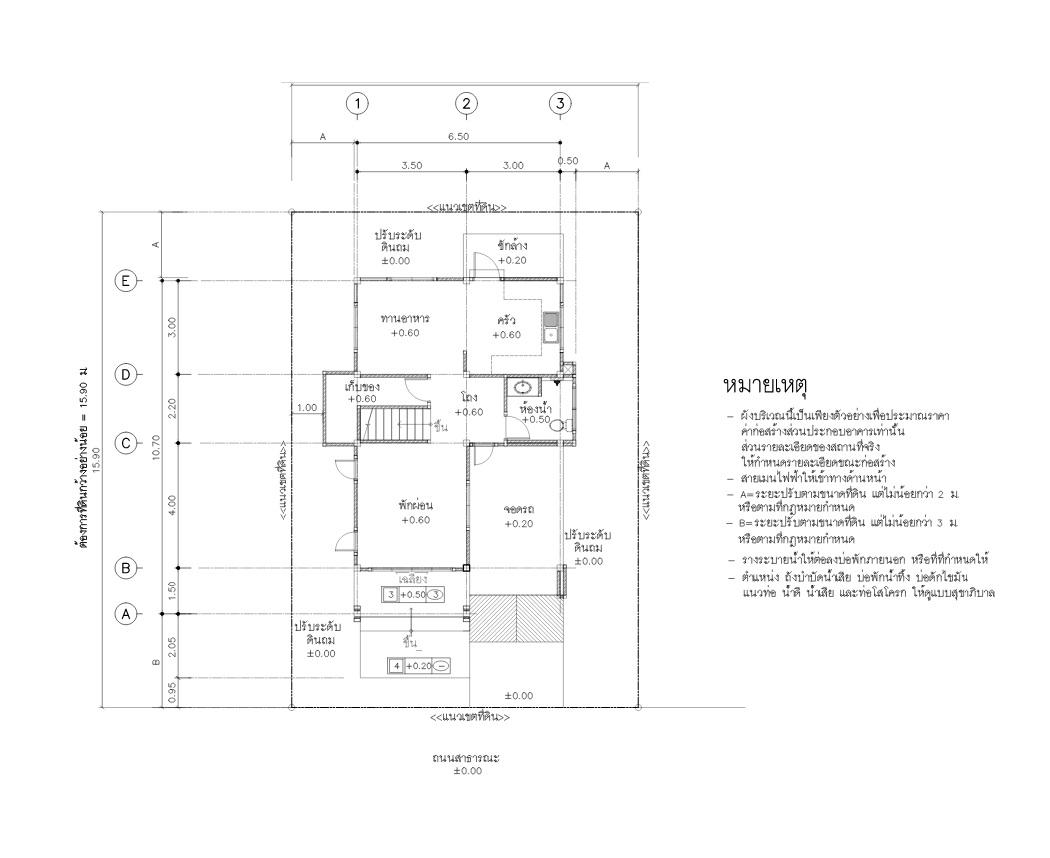 2 storey thai modern hiproof house (3)