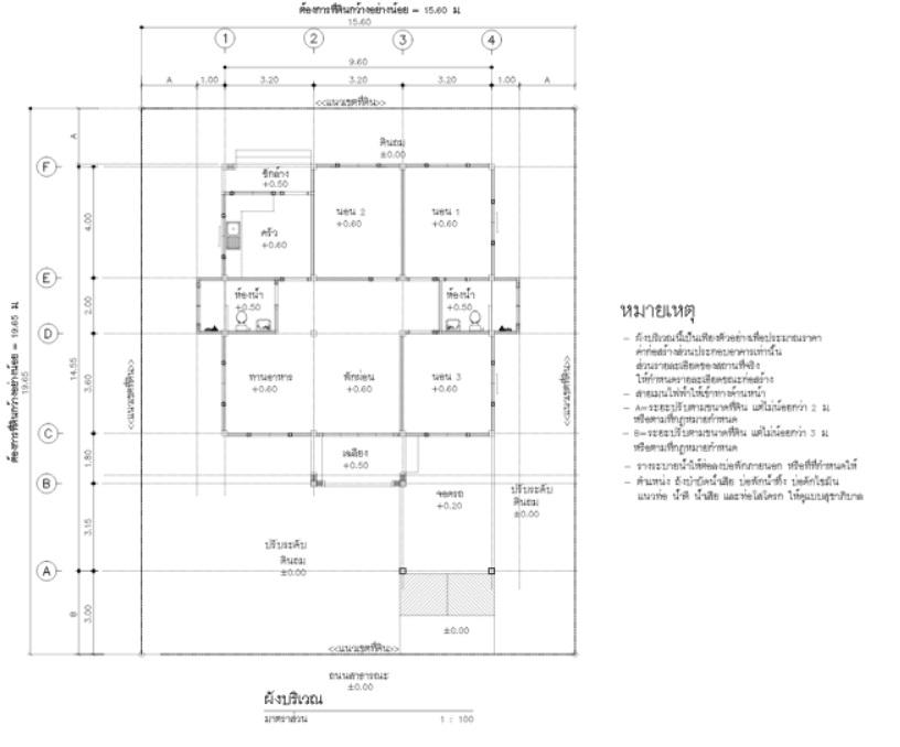 3 bedroom hip roof concrete house (2)
