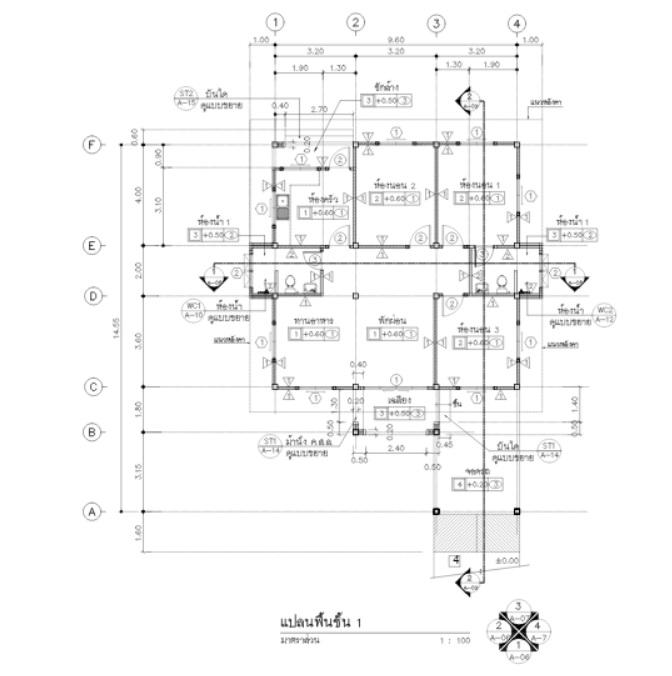 3 bedroom hip roof concrete house (3)