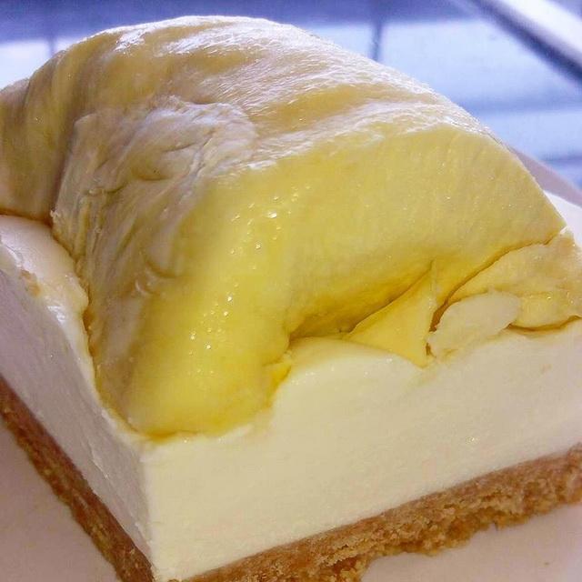 durian cheese pie recipe (3)
