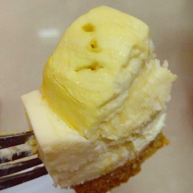 durian cheese pie recipe (4)