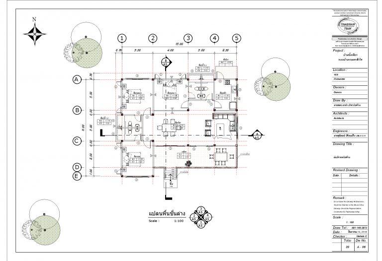 1-storey-hip-roof-anti-flood-house-plan