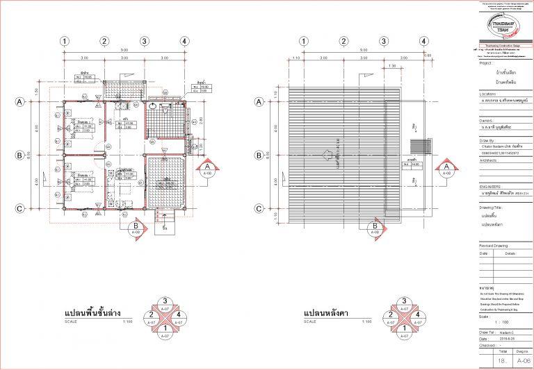 2-bed-1-bath-concrete-modern-house-15