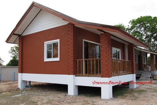 400k-small-brick-block-house-review-1