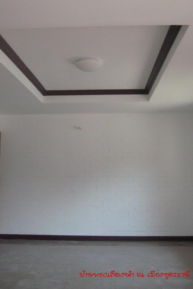 400k-small-brick-block-house-review-19