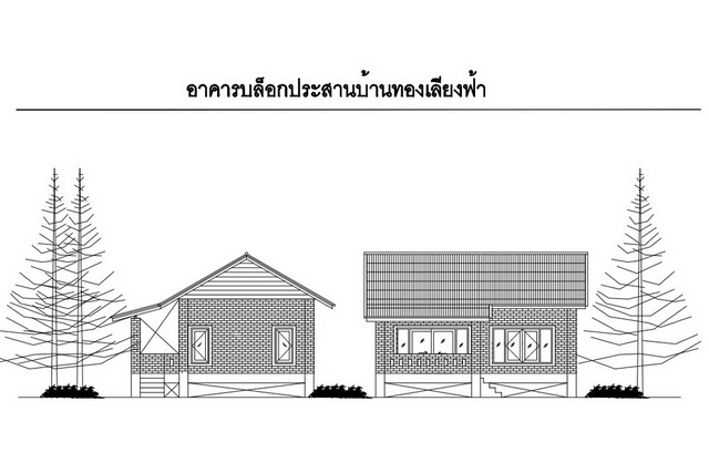 400k-small-brick-block-house-review-3
