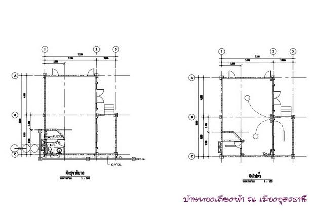 400k-small-brick-block-house-review-4