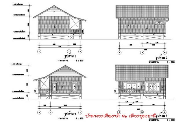 400k-small-brick-block-house-review-5