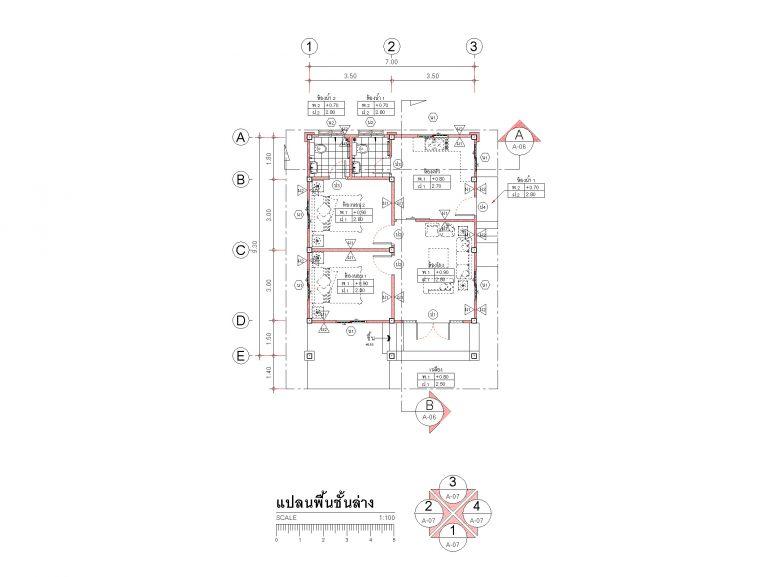 65-sqm-700k-one-storey-common-gable-house-plan