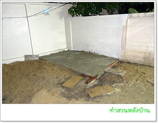 diy-shed-in-garden-review-3