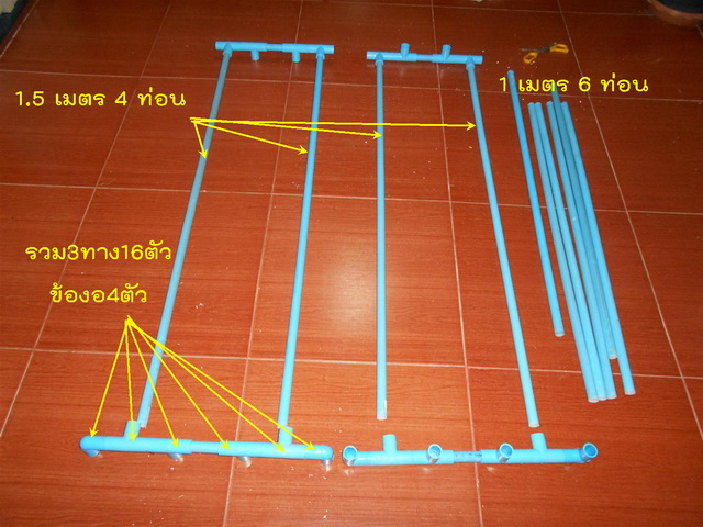 clothes line hanger from pvc diy (1)