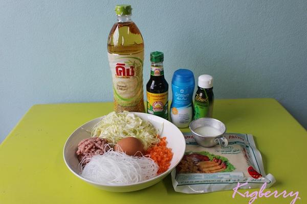 easy-spring-rolls-recipe-2