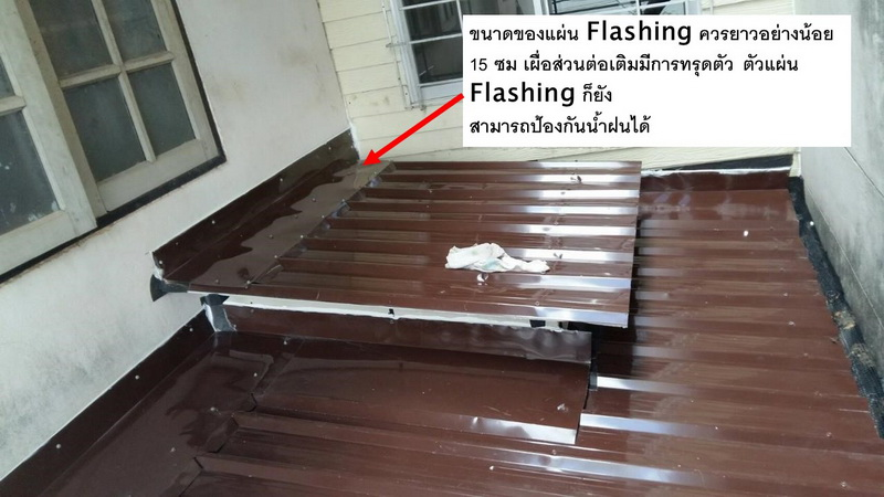 how-to-fix-leaked-roof-after-adding-more-roof-12