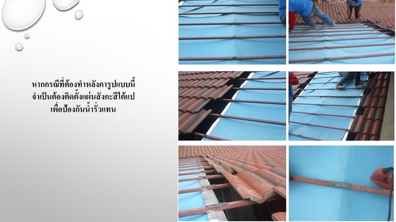 how-to-fix-leaked-roof-after-adding-more-roof-7