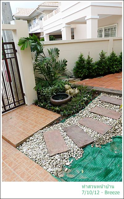 like-a-pro-beautiful-garden-diy-review-1-10