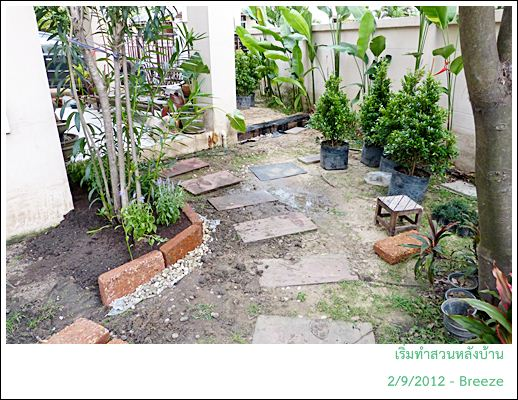 like-a-pro-beautiful-garden-diy-review-1-13