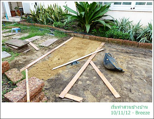 like-a-pro-beautiful-garden-diy-review-1-17