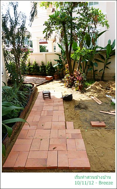 like-a-pro-beautiful-garden-diy-review-1-19