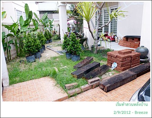like-a-pro-beautiful-garden-diy-review-1-3