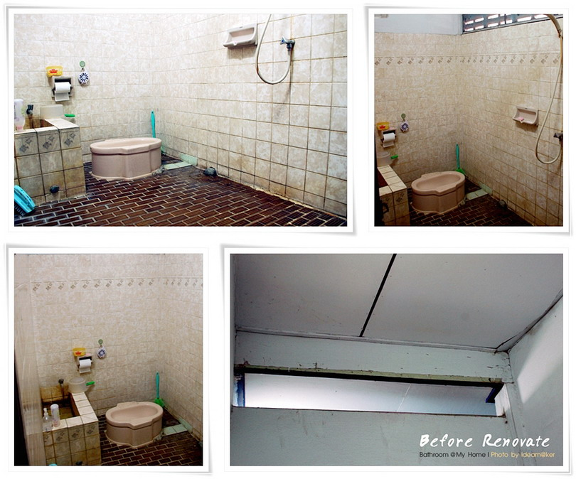 old-restroom-to-modern-restroom-renovation-33