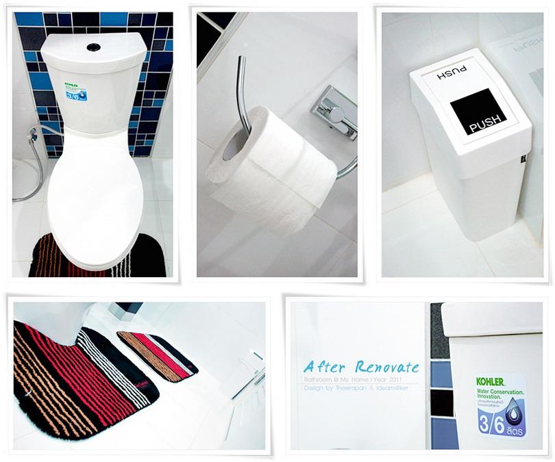 old-restroom-to-modern-restroom-renovation-38