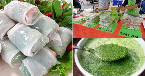 spring roll with spicy green sauce recipe (1)