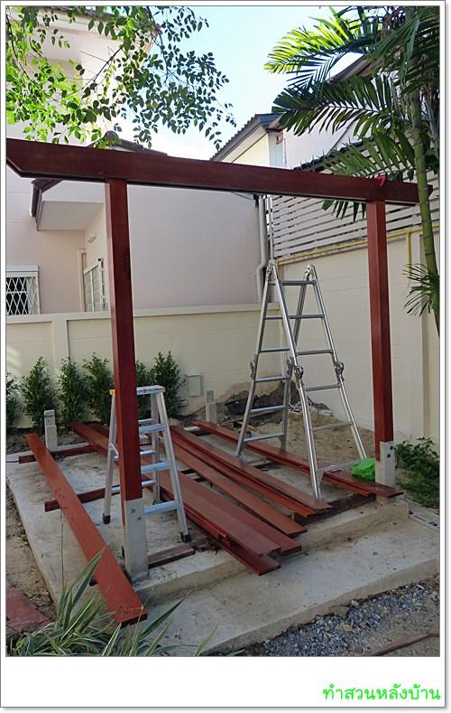 wood-pavilion-diy-review-10