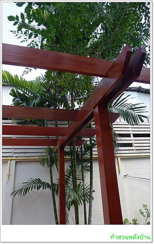 wood-pavilion-diy-review-12