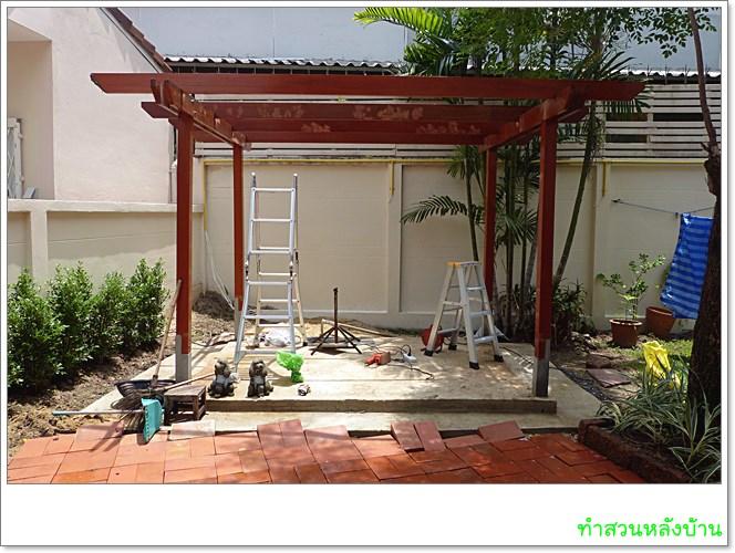 wood-pavilion-diy-review-13