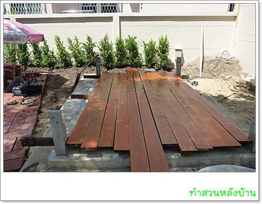 wood-pavilion-diy-review-6