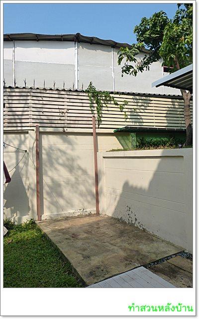 wood-pavilion-diy-review2-19