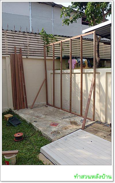 wood-pavilion-diy-review2-20