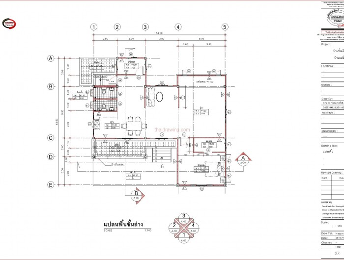 1-floor-high-ceiling-modern-loft-house-plan-6