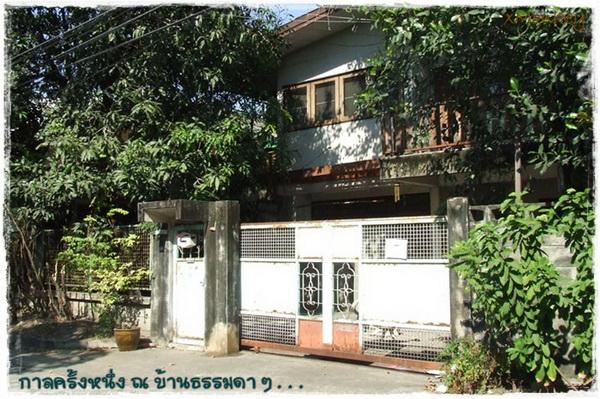 2-storey-contemporary-house-renovation-review-1
