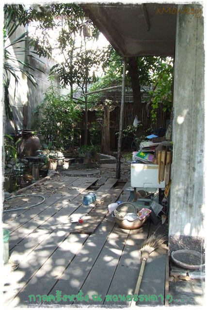 2-storey-contemporary-house-renovation-review-2