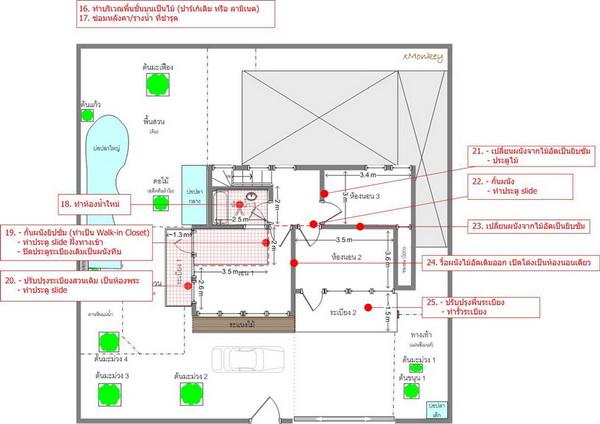 2-storey-contemporary-house-renovation-review-30
