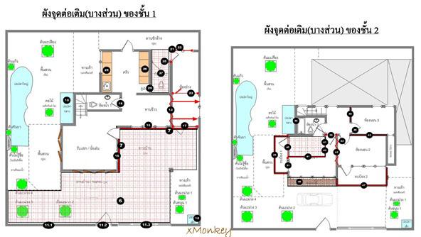 2-storey-contemporary-house-renovation-review-31