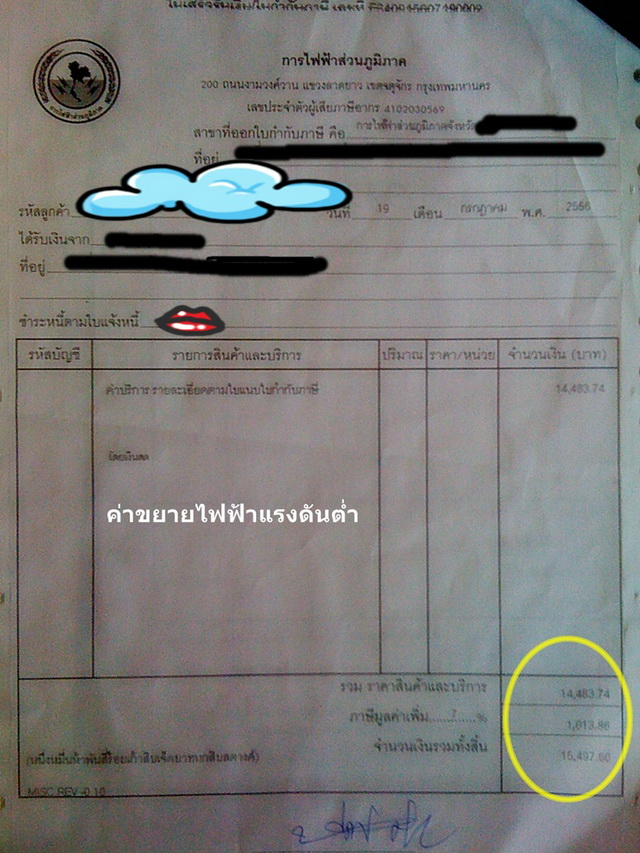 700k-small-cozy-contemporary-house-in-khonkaen-review-3