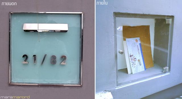 diy-modern-postbox-diy-review-6