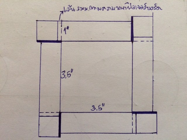 concrete-step-garden-diy-review-4