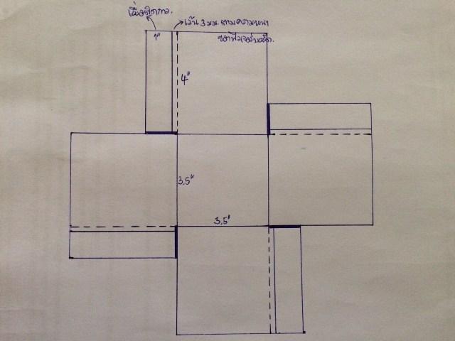 concrete-step-garden-diy-review-5