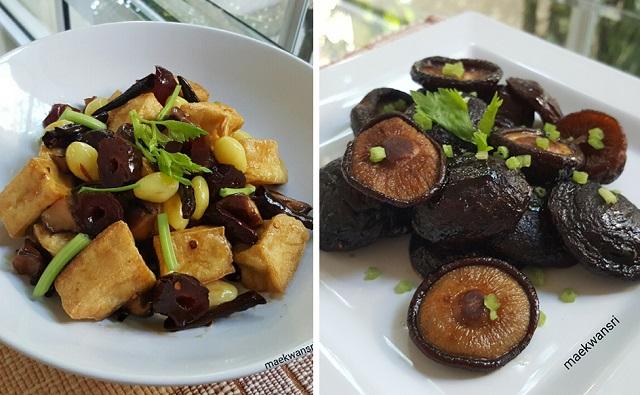 pad-see-sian-and-fried-shiitake-mushroom-recipe-cover