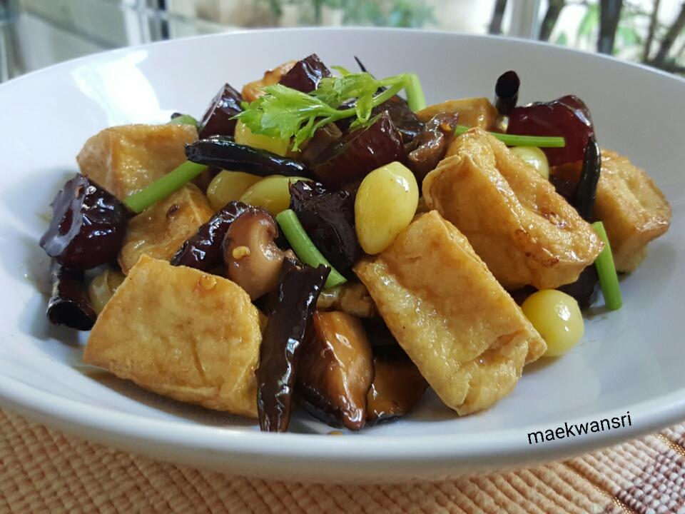 pad-see-sian-recipe-1